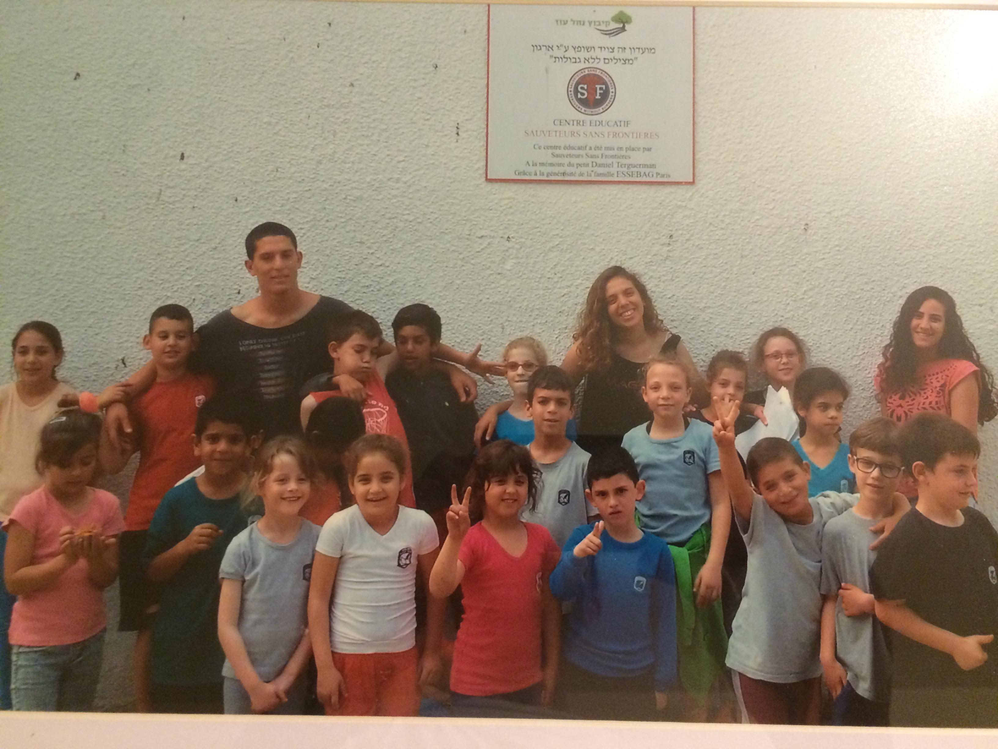 des enfants heureux à Sdérot